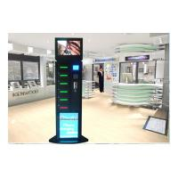 Shopping Mall Shop Coins Operated Phone Charger Machine with Touch Screen for Advertising Manufactures