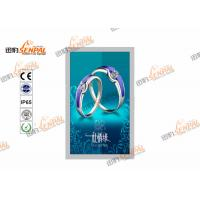 China Stand Alone LCD Touch Screen Kiosk With Intelligent Air Conditioner Cooling System on sale