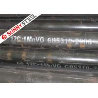 China Seamless Pipes and Tubes for Pressure Applications on sale