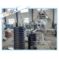 PE Winding Corrugated Pipe Production Line / Krah Forming Pipe Manufacturing Machine Manufactures
