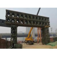 Temporary Steel Bailey Bridge Versatility DD Type Military Mobile Bridge Manufactures