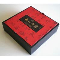 Gift Box Wholesale Manufactures