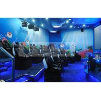 Immersive 3D 4D home theater furniture with lighting fog aromatic vibration Special effects Manufactures