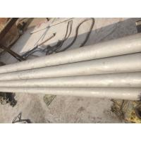 Duplex S32750 Stainless Steel Pipe , Aneanled Steel Seamless Pipe Manufactures