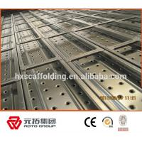 Buy cheap New Catwalk Scaffolding Metal Planks with Hook 50mm or 43mm from wholesalers