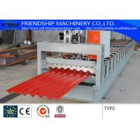 Buy cheap Color Plate / Galvalume Corrugated Roofing Sheet Making Machine For Civilian Buildings from wholesalers