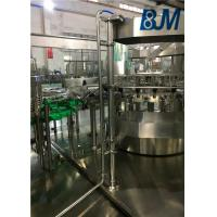 400 bottles per minute purified water filling machine with 50 filling heads Manufactures