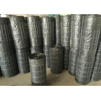 China 4x4 Welded Metal Wire Mesh wholesale