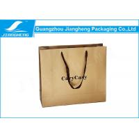 Recyclable Luxury Style Printing Art Paper Bag Packaging With Logo Foil Manufactures