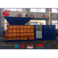 China Waste Metal Cutting Machine Automatic Scrap Steel Shear For All Kinds of Metal Scrap on sale