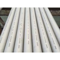 China Stainless Steel Seamless Pipes , ASTM A312 / A312M-2013a TP317 / TP317L / TP317LN / 1.4438 / EN10204-3.1 on sale