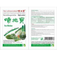 China Water Soluble Organic Fertilizer-( Melon and Vegetable Use) on sale