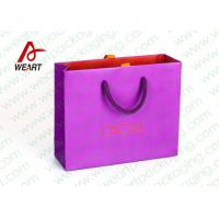 Small Purple Coloured Paper Party Bags With Handles 110 * 50 * 190mm Manufactures