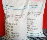 Battery grade white powder pellet Zinc Chloride Manufactures