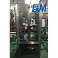 PET / PVC Bottle Sleeve Labeling Machine With PLC Control 50 - 95mm Label Diameter Manufactures