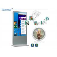42 Inch Floor Standing Interactive Touch Screen Kiosk with Infrared Touch Panel Manufactures