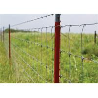China Galvanized Iron Field Wire Fence , Electric Welded Wire Fabric For Livestocks on sale