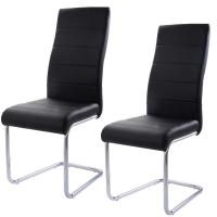 China PU Leather Dining Chairs Elegant Design High Back Home Furniture Black on sale