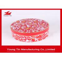 China 135x55mm Tinplate Empty Round Gift Tins , Safe Packaging YT1124 Circle Gift Boxes wholesale