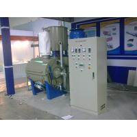 China Heater Turbo High Speed Mixer Machine For Pvc Film Blowing Production Line on sale