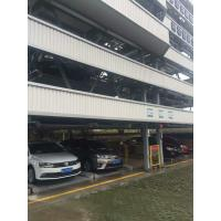 China Steel Structure Car Automated Parking Garage Easy Parking And Retrieval Good Performance on sale