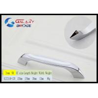 China 320mm Chrome  Kitchen Cupboard Door Handles Furniture Hardwares European Design Dresser Pulls on sale