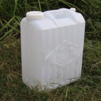 China Two Cap two cover HDPE Double cap Jerrycan  30liter double month wholesale