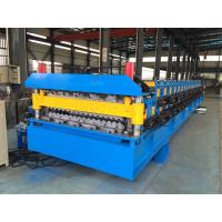 Quality IBR Roof Sheeting Double Layer Roll Forming Machine 0.4mm - 0.8mm Q230-550 for sale