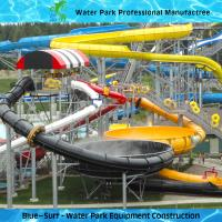 15 - 20 Meter Height Fiberglass Water Slides Two Space Bowl For Water Park Manufactures