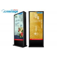 IP65  70 inch  Outside Kiosk network advertising player 1920 x 1080 Manufactures