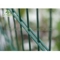 China Powder Coated Welded Double Wire Fence Weather Proof For Schools / Residential on sale