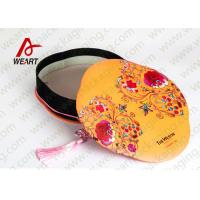 Exquisite Floral Cardboard Storage Boxes With Handle Multi Printing Coated Manufactures
