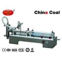 China Packaging Machinery 304L Stainless Steel Semi-automatic One Head Piston Liquid Filling Machine on sale