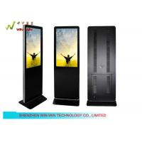 "Android Touch Screen 47"" Floor Standing Digital Signage For Advertising Display Manufactures"