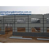 China good stiffness workshop steel structure building warehouse wholesale