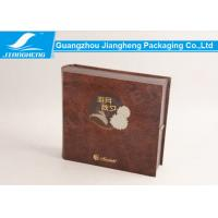 Brown Book Shape Cardboard Gift Boxes For Face Cream / Toner / Skin Care Product Manufactures