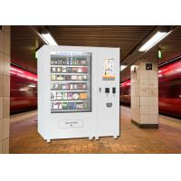 China Body Lotion Bath Products Kiosk Vending Machine for Hotel , 22 Inch Touch Screen wholesale