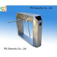China Customized Dustproof Tripod Turnstile Gate , Half Height Turnstile Barrier With RFID Reader on sale