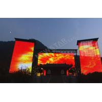 Curtain SMD Outdoor Advertising LED Display