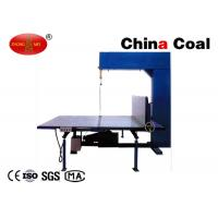 China ECMT-109 Industrial Tools And Hardware Vertical Foam Band Saw Cutting Machine wholesale