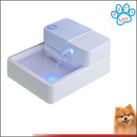 Premium Pet Fountain Drinking Water Bowel Feeder LED Light UV Purification Circulates Wate