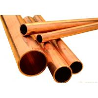 China copper pipe and150mm diameter copper tube/brass tube on sale