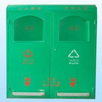 China Garbage Chamber small green outdoor recycling containers garbage cans wholesale