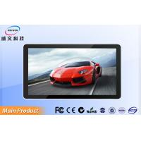 Buy cheap Horizontal Wall Mounted Digital Signage Android 4.2 System 42'' Multi Language from wholesalers