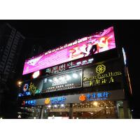 Anti - Corrosion Street Led Screen , P12 Led Display For DOOH Fixed Installation