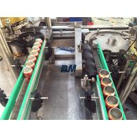 Aluminum / Tin can filling sealing machine with 12 fillingheads Manufactures