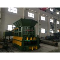 China CS Scrap Steel Shearing Machine With Manual Belting / Shear Cutter Machine on sale