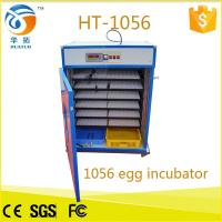 Top selling full automatic good service eggs incubator for sale HT-1056 Manufactures