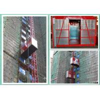 High Efficiency Construction Site Material Lifting Equipment 2T Capacity Manufactures