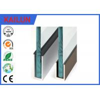 Buy cheap Aluminium U Channel For Glass Fence Railing ,  Anodized Aluminum Glazing Channel from wholesalers